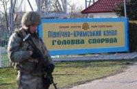 Украина строит узел учета воды в Северо-Крымском канале