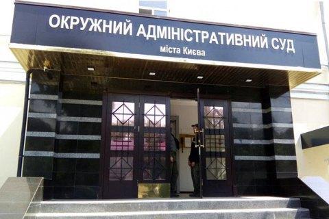 """ГПУ просить відсторонити від роботи """"славнозвісного"""" голову Окружного адмінсуду Києва"""