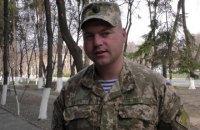 Першим заступником голови міністерства у справах ветеранів став колишній комбат житомирської 95-ї бригади
