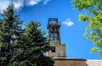 На шахте в Луганской области произошел обвал, погиб горняк