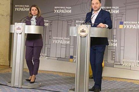 Робоча група Ради представила законопроєкт про конституційну процедуру