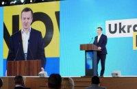 ВВП України у січні-лютому впав на 2,2%