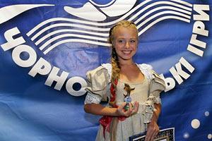 В Скадовске завершился XІІІ Всеукраинский благотворительный детский фестиваль «Черноморские Игры»
