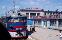 Російський сайт включив Джанкой до трійки кращих пляжних курортів