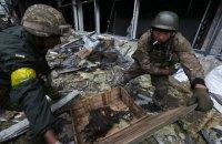 На Донбасі знайшли останки українського військового