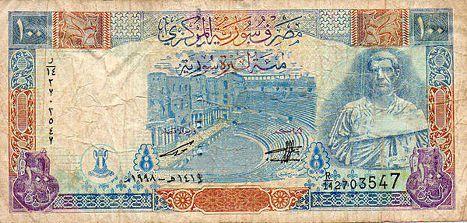 Банкнота в 100 фунтов, приобретенная в Латакии в 2006 году