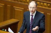 Яценюк: казначейство заблокировало платежи на 90 млрд грн