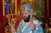 Архієпископа УАПЦ через бійку в нічному клубі відправили в монастир на покаяння
