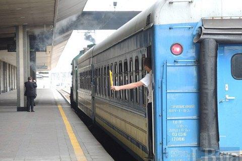 """На осенние школьные каникулы """"Укрзализныця"""" назначила 11 дополнительных поездов"""