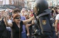 Власти Каталонии заявили, что за независимость проголосовали 90% избирателей
