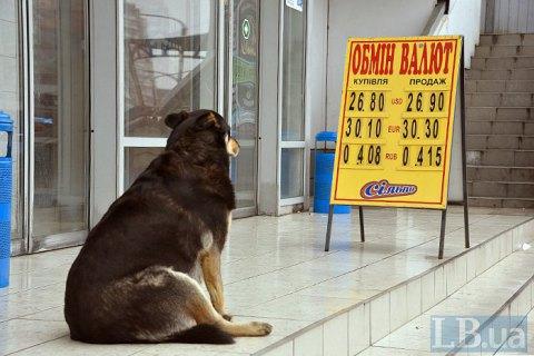 НБУ скасував добовий ліміт на покупку валюти для фізосіб