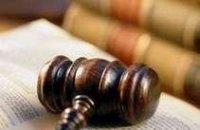 Запорожская банкирша приговорена к 4-м годам лишения свободы