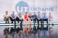 Ukraine Todау с 1 апреля прекратит телевещание