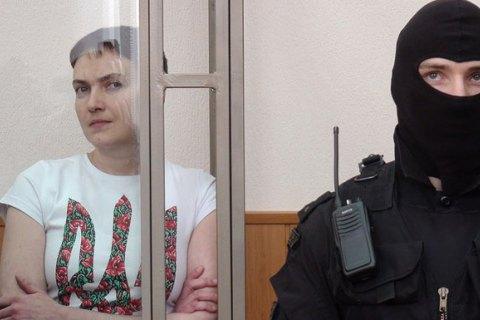 Савченко погодилася припинити голодування
