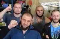 """Полиция завершила расследование бунта """"Торнадо"""" в Лукьяновском СИЗО"""