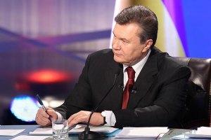 Янукович подписал изменения в Налоговый кодекс