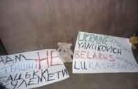 На Прикарпатті Януковичу і Лукашенкові пригрозили плюшевими ведмедиками