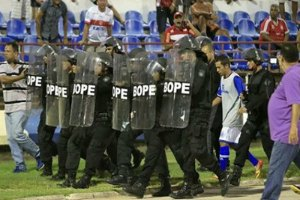 Бразильского футболиста арестовали прямо на поле