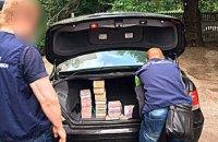 В Днепропетровской области ликвидировали конвертцентр с оборотом 3,5 млн грн