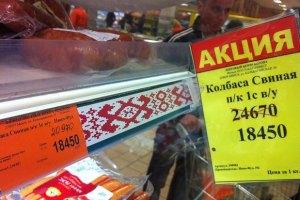 Янукович поставил следить за ценами регионала из Луганской области