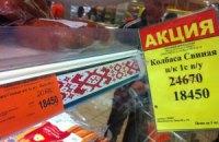 Белорусские власти будут контролировать цены на соль, чай и колбасу