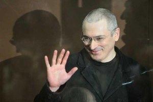 В Москве 50-летие Ходорковского отметили арестами