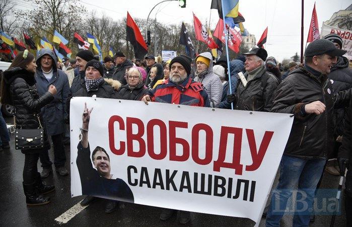 Сторонники Саакашвили завершили протестную акцию вцентре столицы Украины