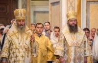 УПЦ МП ответила на просьбу Порошенко помочь с освобождением моряков