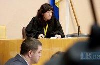 Суддя Печерського райсуду Лариса Цокол пішла у відставку