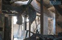 Спалений будинок Гонтаревої не був застрахований