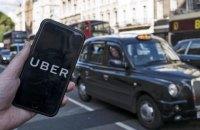 Влада Лондона відмовила Uber у продовженні ліцензії