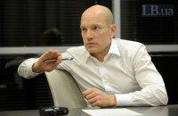 Dragon Capital приостанавливает новые инвестиции после заявления об отставке Смолия