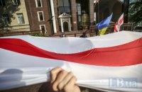 Рада ухвалила Заяву щодо ситуації в Білорусі із засудженням дій режиму Лукашенка (доповнено)