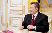 Сегодня Янукович отмечает день рождения