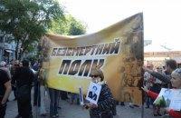 """В Киеве несколько сотен человек вышли на акцию """"Бессмертный полк"""""""