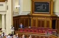 Президентство Зеленського: почнемо в понеділок