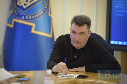 Украина расследует обстоятельства, которые могли способствовать захвату Крыма Россией, - Данилов