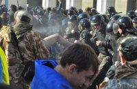 Возле Верховной Рады неизвестные кидают дымовые гранаты и петарды, разбито окно (обновлено)