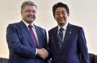 Премьер Японии допустил либерализацию визового режима для граждан Украины