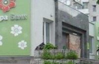 """Банк """"Надра"""" обворовал своих вкладчиков"""