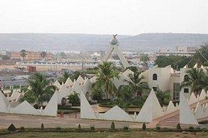МИД просит украинцев не ездить в Мали