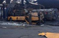 В Донецке попала под обстрел автостанция, есть погибшие (обновлено)