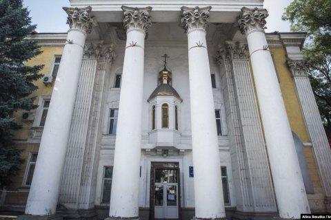 Храм ПЦУ в Симферополе ограбили