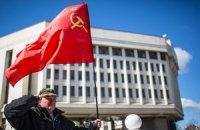 Ukrainian crisis: March 18