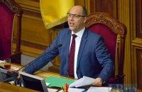Парубій підписав закони про відповідальність за пропаганду георгіївської стрічки і про мовні квоти