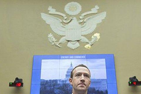 Заперечувати, ухилятися від відповіді та зволікати: як керівництво «Фейсбук» діяло в період кризи
