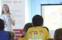 Фонд Рината Ахметова организовал для детей тренинг по минной безопасности