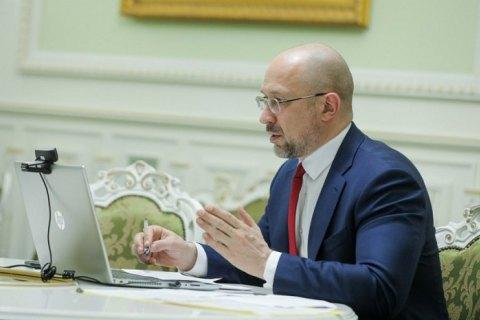 """Кабмін відклав перехід України у """"жовту"""" зону"""