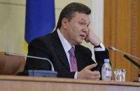 Янукович: имидж Украины не должен страдать из-за легкомысленности бывших чиновников