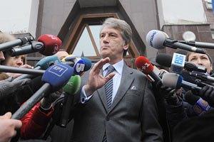 Ющенко пришел на суд по делу Тимошенко